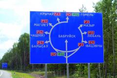 Společnost DKV Euro Service hodlá vBělorusku aRusku nejprve zajistit infrastrukturu pro tankování paliva.