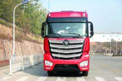 Silniční tahač Auman EST (Energy Super Truck) je pátou generací tahačů vzniklých pod hlavičkou největšího čínského výrobce nákladních vozidel firmy Foton Motor.