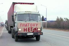 ČESMAD Bohemia zajišťuje vstupní dokumenty pro řidiče jak doRuska nebo Turecka, tak doBěloruska.